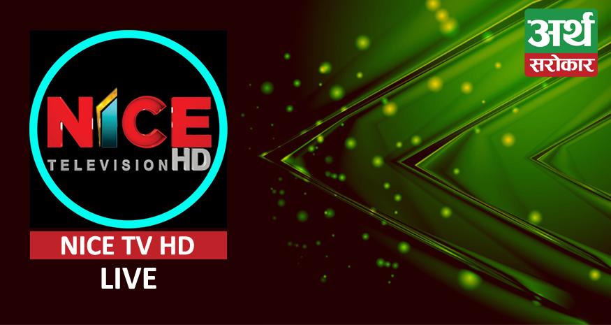 Nice TV HD Live